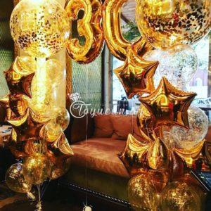 Helium Sar 005