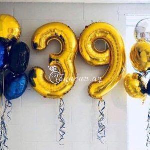 Helium Sar 006